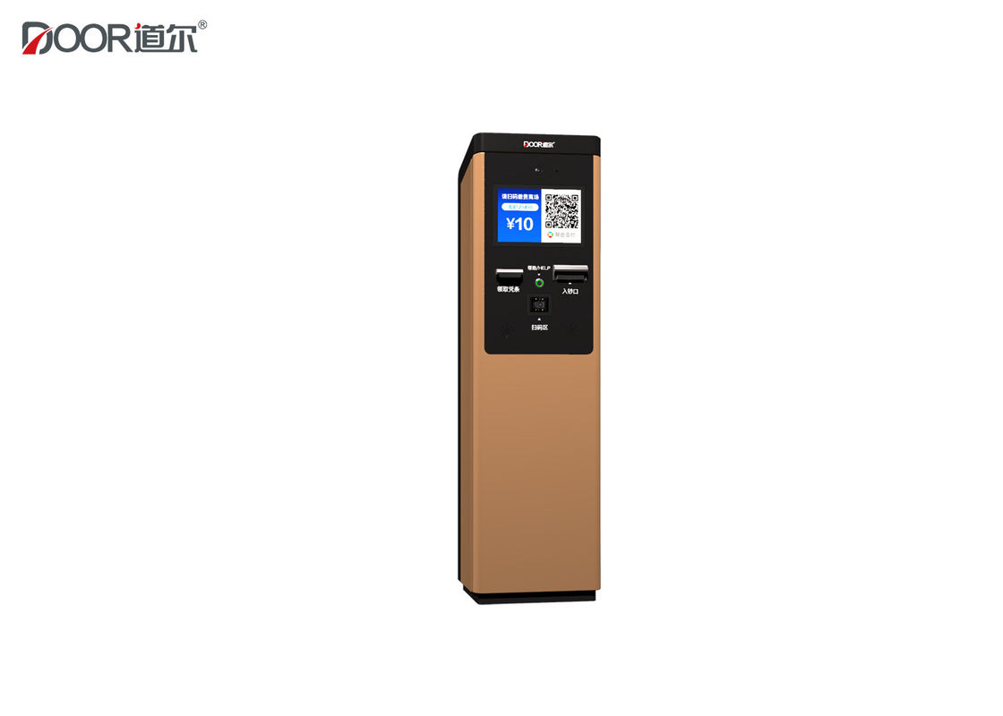 Ip Video Intercom Parking Ticket Dispenser Machine With Exchange Gold Product