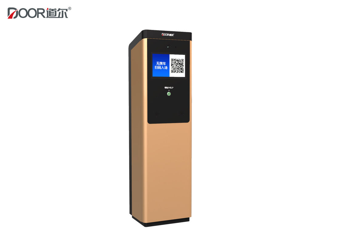 65w Parking Ticket Dispenser Machine Mobile Scanning Code Payment