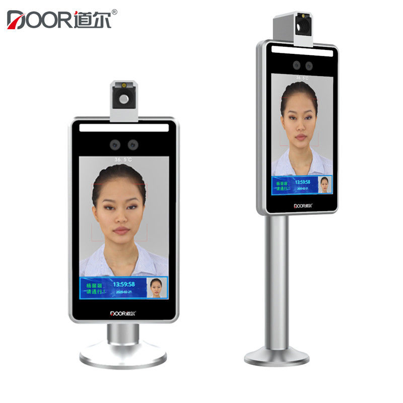 Access Control Speed Gate Face Recognition Terminal